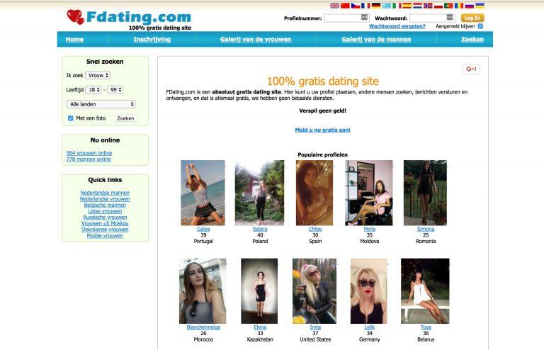 сайт знакомств лавка